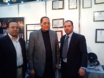 Egyptian Manufacturers Exhibition 1